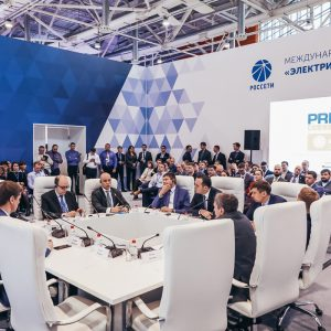 "International Forum ""Power Grids"" in Moscow"