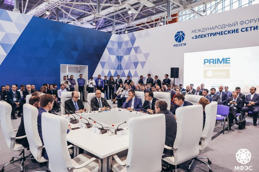 """International Forum """"Power Grids"""" in Moscow"""